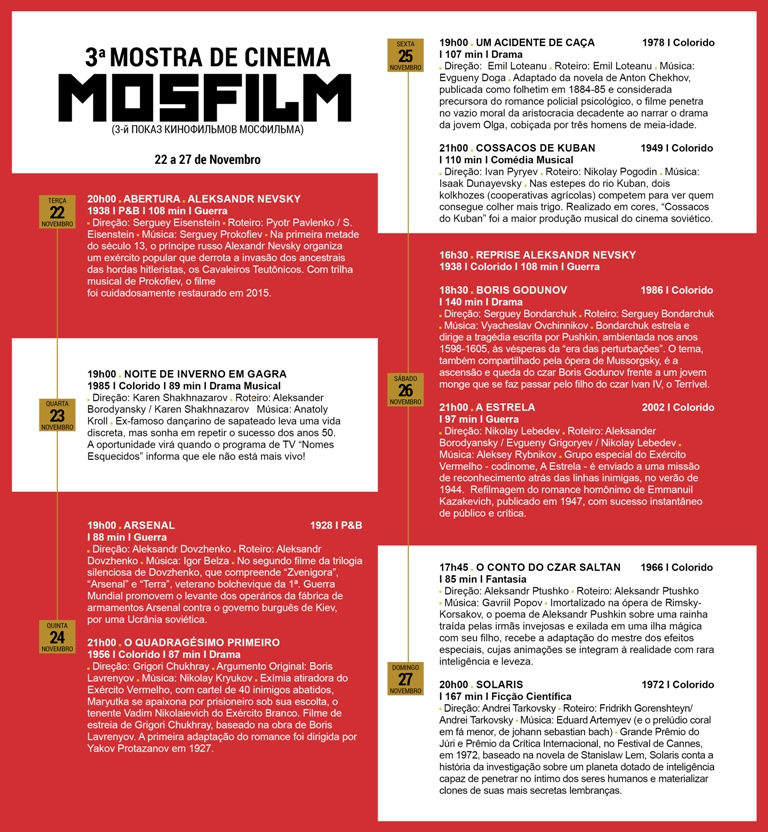 Calendario 3 Mostra Cinema MOSFILM Web
